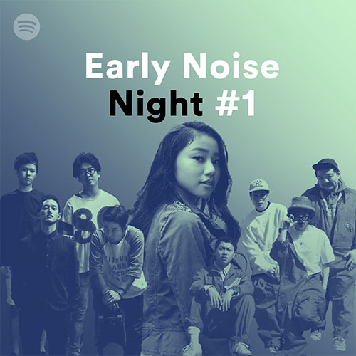 Early Noise Night #1
