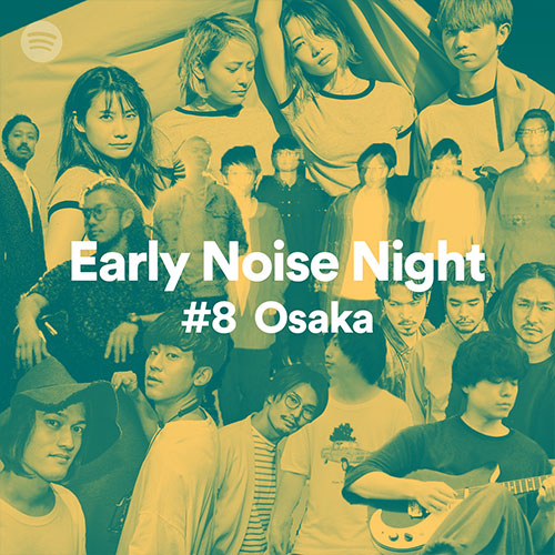 Early Noise Night #8