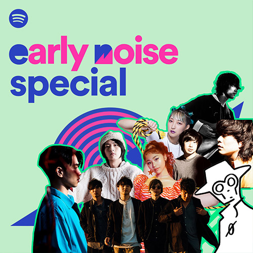 Early Noise Special
